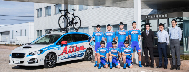 Aisan Racing Team Official Shop